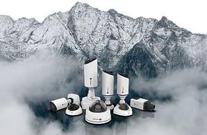 MileSight kamera újdonságok